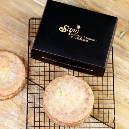 【小山甜點市集】 6吋柚香檸檬熟成蛋糕