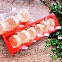 【小山甜點市集】中秋禮盒 法式鳳梨酥 6入